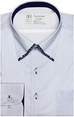 ブリックハウス ワイシャツ 長袖 形態安定 レイヤードクール マイター ボタンダウン スリム メンズ BM010201AB11B3M-14