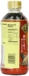Kikkoman Hon Tsuyu Soup Base Koidashi (Pack of 3)