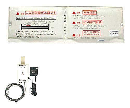 最高の品質の テクノスジャパン8-7339-75ベッドコールコードレスタイプアイホン3PNF(Aタイプ) B07BD31GP8 B07BD31GP8, 越生町:f59418aa --- senas.4x4.lt
