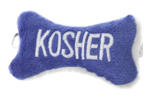 Copa Judaica Chewish Treat 4 by 2-Inch Kosher Bone Plush Dog Toy with Squeaker, Small, bluee by Copa Judaica