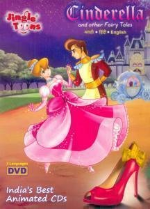 Amazon in: Buy Jingle Toons-Cinderella And Other Fairy Tales