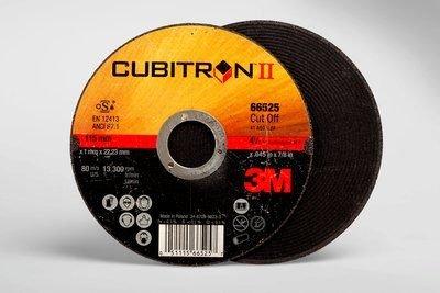 50 -PK 3M 66525 Cubitron Ii Cut-Off Wheel T1 4-1/2 Inch X .045 Inch X 7/8 Inch // 7100024773