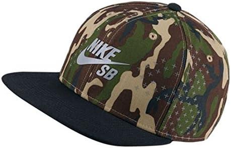 Nike SB edrl Philips Pro Gorra, Khaki Black Reflective Silver ...