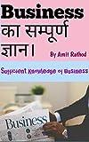 Hindi Law