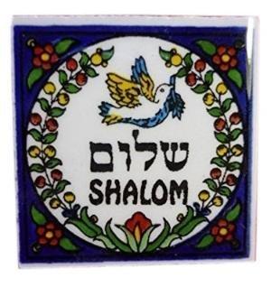 "Armenian Handmade Hebrew Ceramic Magnet From Israel Holy Land by Bethlehem Gifts TM (Shalom 2"")"