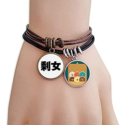 YMNW Chinese Quote Leftover Women Bracelet Rope Doughnut Wristband Estimated Price -