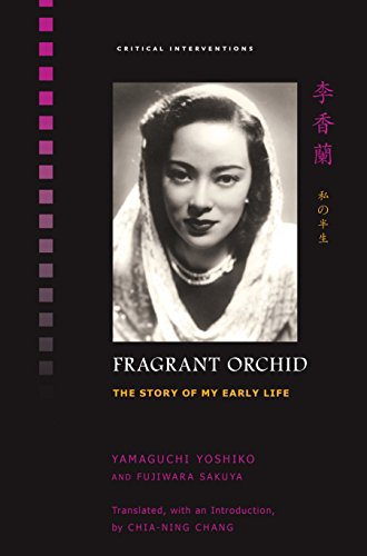 Fragrant Orchid: The Story of My Early Life (Critical Interventions) -