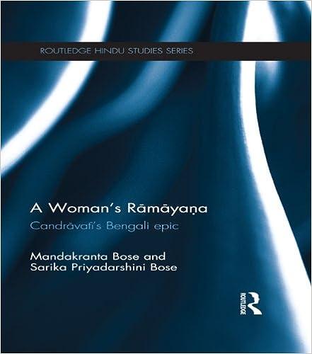 Bengali Ramayana Ebook