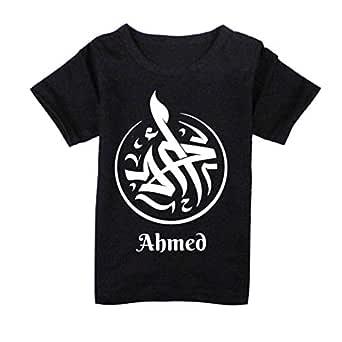 FMstyles - Ahmed Arabic Name Black Kids Tshrit - FMS238