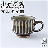 小石原焼 マルダイ窯 コーヒーカップ