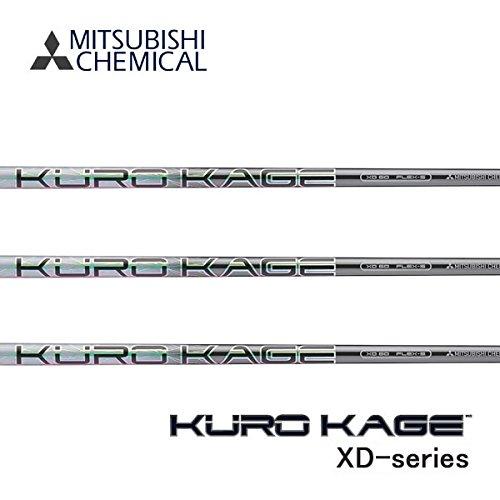 【ピン G400/Gシリーズ/G30 スリーブ装着シャフト】三菱ケミカル KURO KAGE クロカゲ XD50/60/70/80 B07DVDNKJH クラブ長さ42.75(FW#5)先端調整なしグリップ標準|XD80フレックスX  クラブ長さ42.75(FW#5)先端調整なしグリップ標準