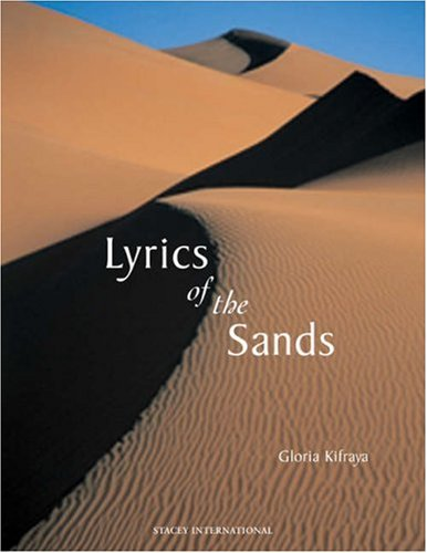 - The Lyrics of the Sands (English and Arabic Edition)