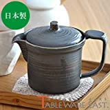 Table ware East Wide Mouth Pot 400Cc (Silver)