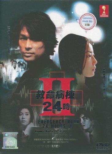 Emergency Room 24 Hours Part 2 / Kyumei Byoto 24 Ji II Japanese TV Drama English Sub All Region