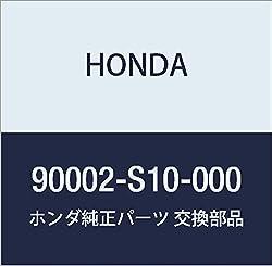 Honda 90002-S10-000, Suspension Stabilizer Bar Link Nut