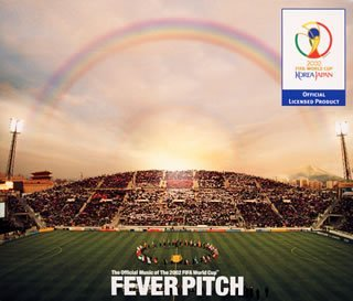 Amazon | FEVER PITCH ~2002 FI...