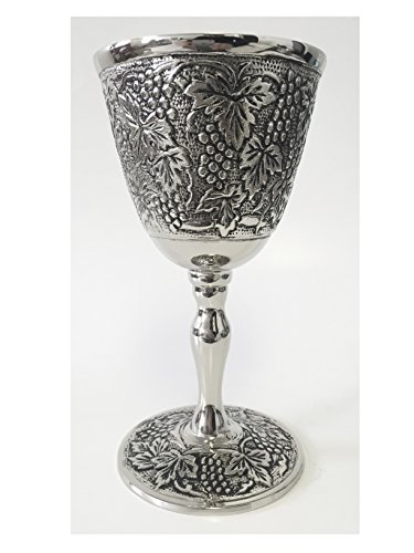 Alef Judaica Heavy Large Tall Round Metal Shabbat Kiddush Cup - Silver Goblet with Grapes and Leaves Design