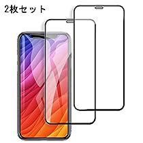 iphone xr 保護フイルム 全面 フルカバー ガラスフイルム 2枚極薄0....