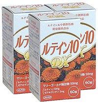 ルテイン10DX(60粒)【3本セット】ジャード B01BM07CFC