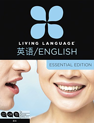 Living Language English for Chinese Speakers, Essential Edition (ESL/ELL): Beginner course, including coursebook, 3 audio CDs, and free online learning by Living Language