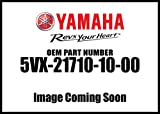 Yamaha 5VX217101000 Side Cover Assembly