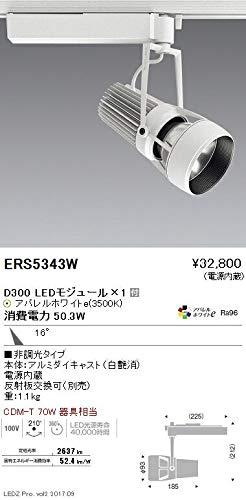 ENDO LEDスポットライト 配線ダクトレール用 CDM-T70W相当 3500K Ra96 中角 白 ERS5343W (ランプ付)   B07HQK3K5D