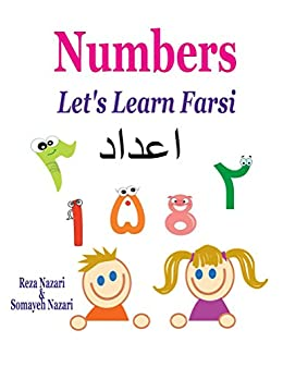 Let S Learn Farsi Numbers Kindle Edition By Reza Nazari Somayeh