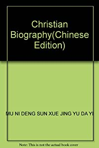 Paperback Christian Biography(Chinese Edition) Book