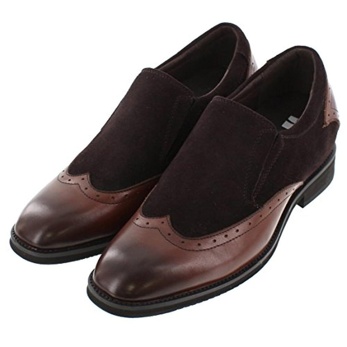 X-toto 3 7 62 Cm Altezza Inches 33513-tappetto Aumentare Ascensore Shoes-vestito E Scarpe Colore Marrone Scuro