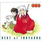 Best of Inu Yasha Original Soundtrack Japanese Anime Music