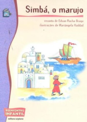 Simbá Marujo Coleção Reencontro Infantil