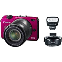 Canon EOS M2 Mirrorless Digital Camera with EF-M 18-55mm + Speedlite 90EX Flash + EF-M Adapter Kit International Version (No Warranty) Review Review Image