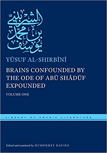 REPACK Brains Confounded By The Ode Of Abu Shaduf Expounded: Volume One (Library Of Arabic Literature). forma prestamo electric costume perfect