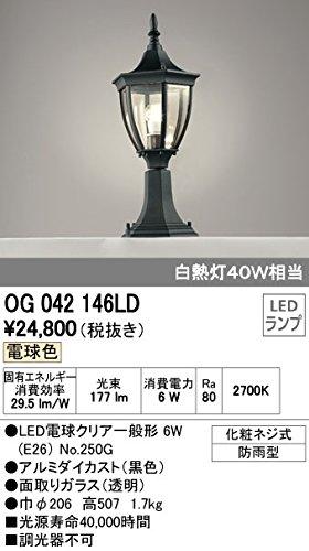 ODELIC(オーデリック) 【工事必要】 エクステリアライト LED門柱灯 OG042146LD B00DKTDQOA 10580