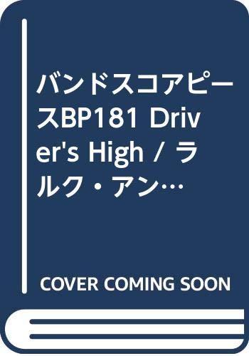 バンドピース181 Driver's High/L'Arc en Ciel (Band piece series)