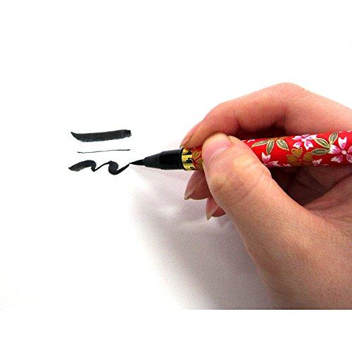 Akashiya-Koto-Japanese-Brush-Pen-Wrapped-with-Beautiful-Japanese-Paper-20pcs