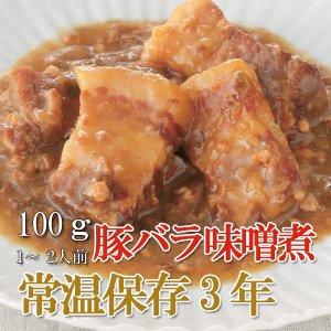 豚バラ味噌煮 100g
