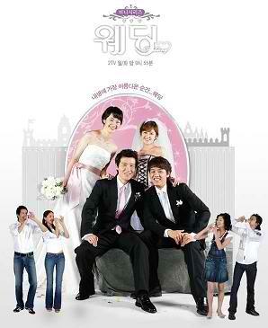 Wedding (Korean Drama with English Subtitle)