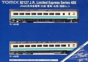 Nゲージ車両 485系特急電車 (北越雷鳥白鳥カラー) 増結セット 92127   B0004DHJBG