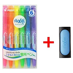 Pilot Frixion Erasable Highlighter Pen 6 Colors with Frixion Eraser