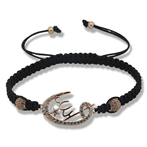 Macrame Islamic Bracelet with Black Allah Charm 8mm Beads (Rose Gold) (The Pulse Of Allah)