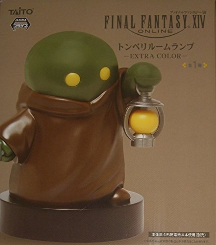 Amazon.com: Taito Final Fantasy XIV A Realm Tonberry Figure ...