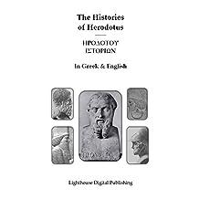 The Histories of Herodotus Interlinear English Translation