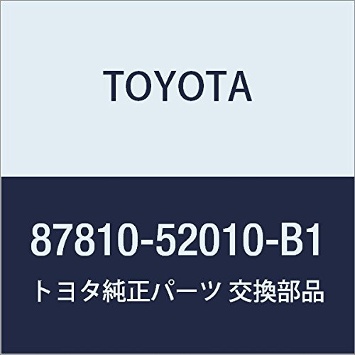 Genuine Toyota 87810-52010-B1 Rear View Mirror Assembly