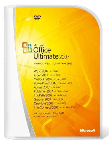 【40%OFF】 Office 2007 Ultimate