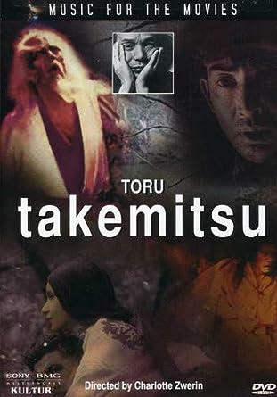 ran masaki movies