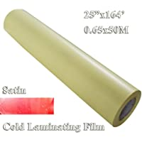 25x164 (0.63x50m) 2mil Satin Matt Vinyl Cold Laminating Film Laminator