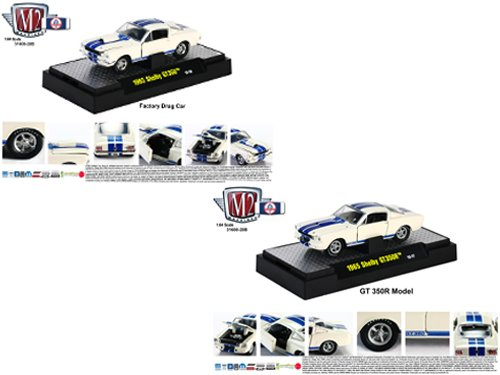 Drag Car Chassis - 6