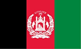 Afghanistan (ABC Factbook (Annotated) 2)