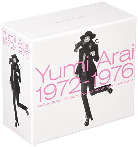 Yumi Arai Box